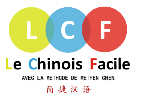 Le Chinois Facile